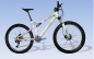 Preview: e-full suspension mountainbike 26