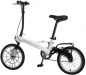Preview: e-micro-bike NOAHK EEGOTwinDrive 9 kg